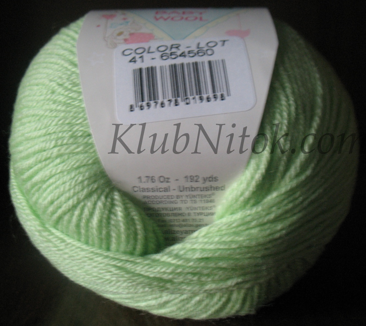 Baby wool 41