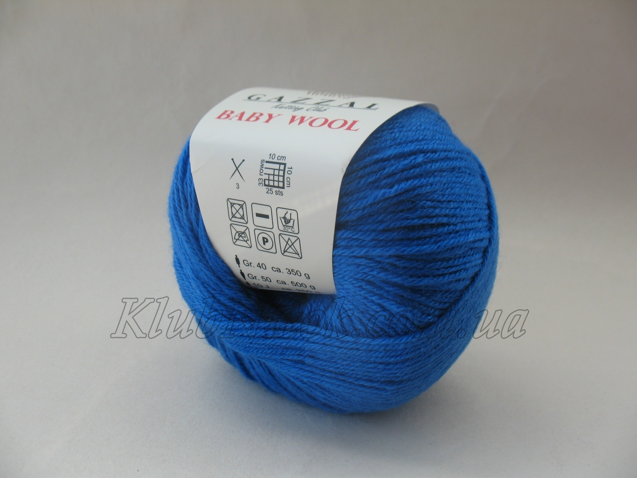 Baby wool 830