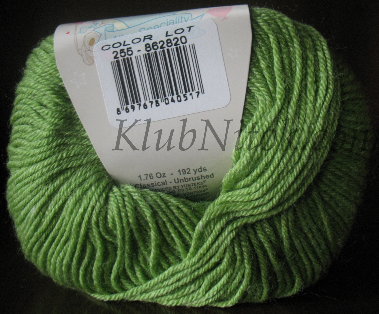 Baby wool 255